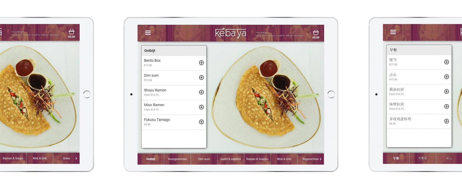 MRM #RestaurantTech: Tablet Ordering Takes Flight, FoodFaves